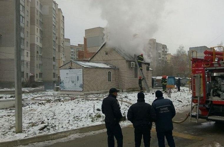 Пожар в Виннице / naparise.com