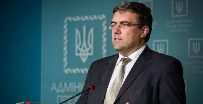 Ростислав Павленко / rada5.com