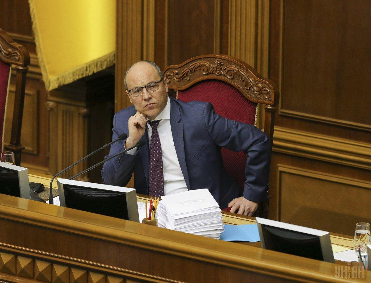 Парубій розказав, коли розглянуть закон про імпічмент / фото УНІАН