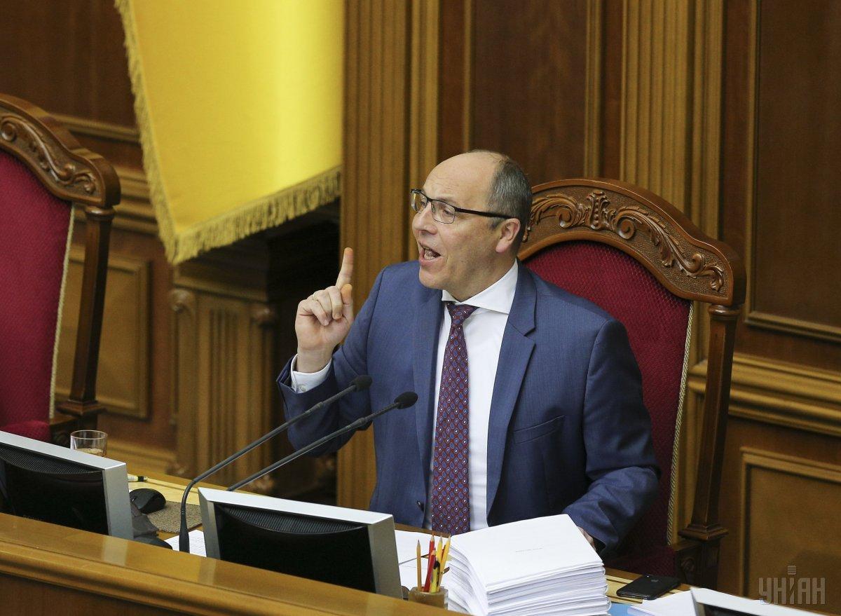 Парубий заявил, что закон немедленно будет передан на подпись президенту /.фото УНИАН
