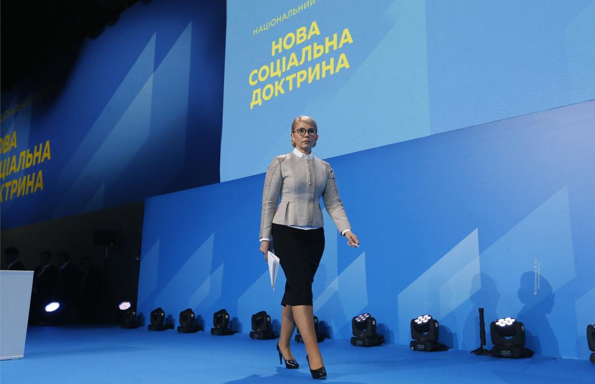 Юлія Тимошенко про середнюзарплатув Україні / photo by Alexander Prokopenko