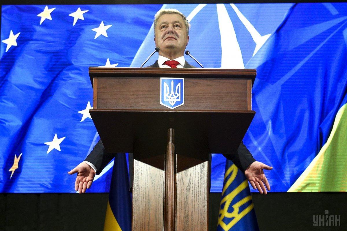 После шквала критики последовало обращение Порошенко к украинскому народу / фото УНИАН