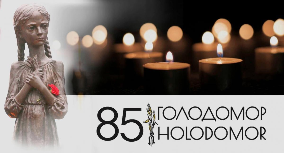 В заседании Верховной Рады к 85-й годовщине Голодомора приняли участие представители Церквей / news.church.ua