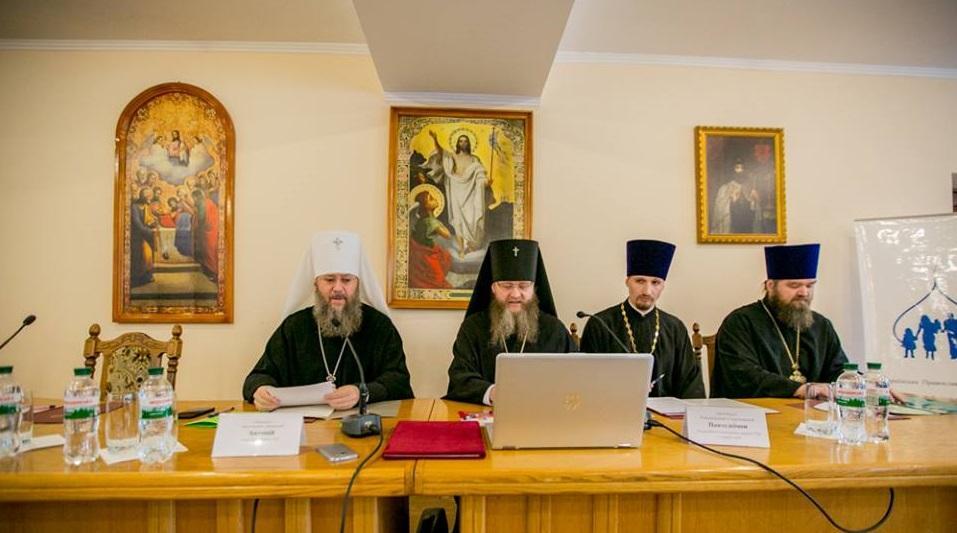 На Всеукраинской конференции священники делились опытом работы с семьями / news.church.ua