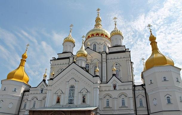 Министерство юстиции отменило перерегистрацию Почаевской лавры / Фото: Православная жизнь