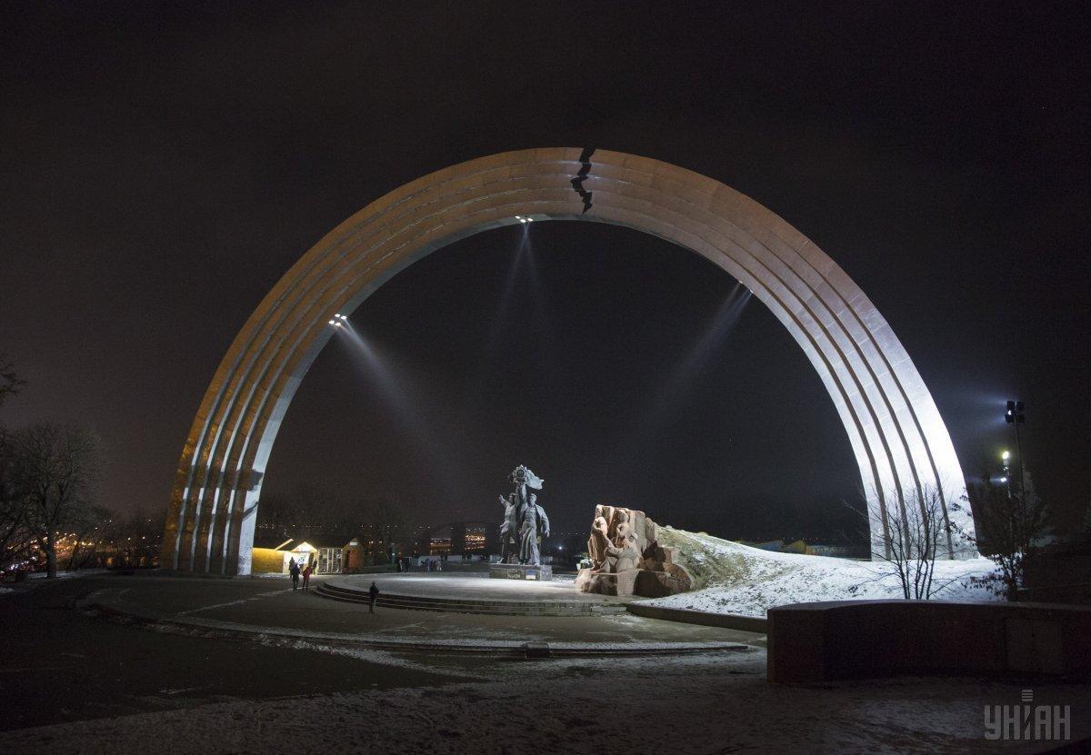 В Киеве активисты и правозащитники символически «раскололи» арку Дружбы народов / фото УНИАН