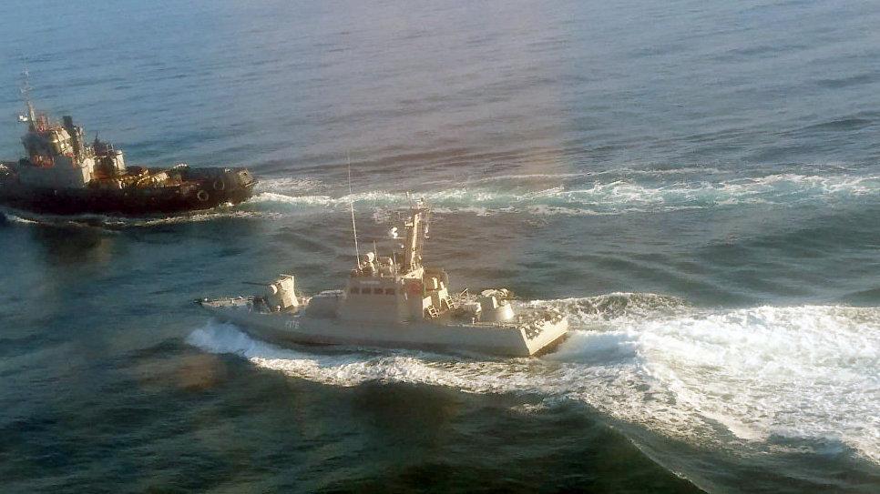 РФ атаковала корабль ВМС Украины в Азовском море / фото ФСБ