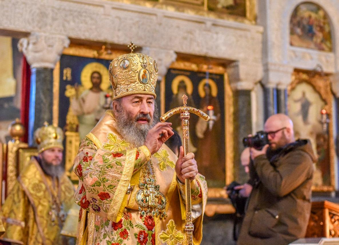 Предстоятель УПЦ возглавил Божественную литургию / news.church.ua