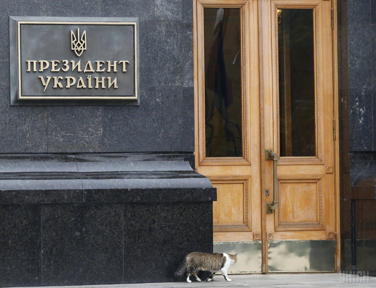 На Банковій все ще шукають заміну Мендель / фото УНІАН