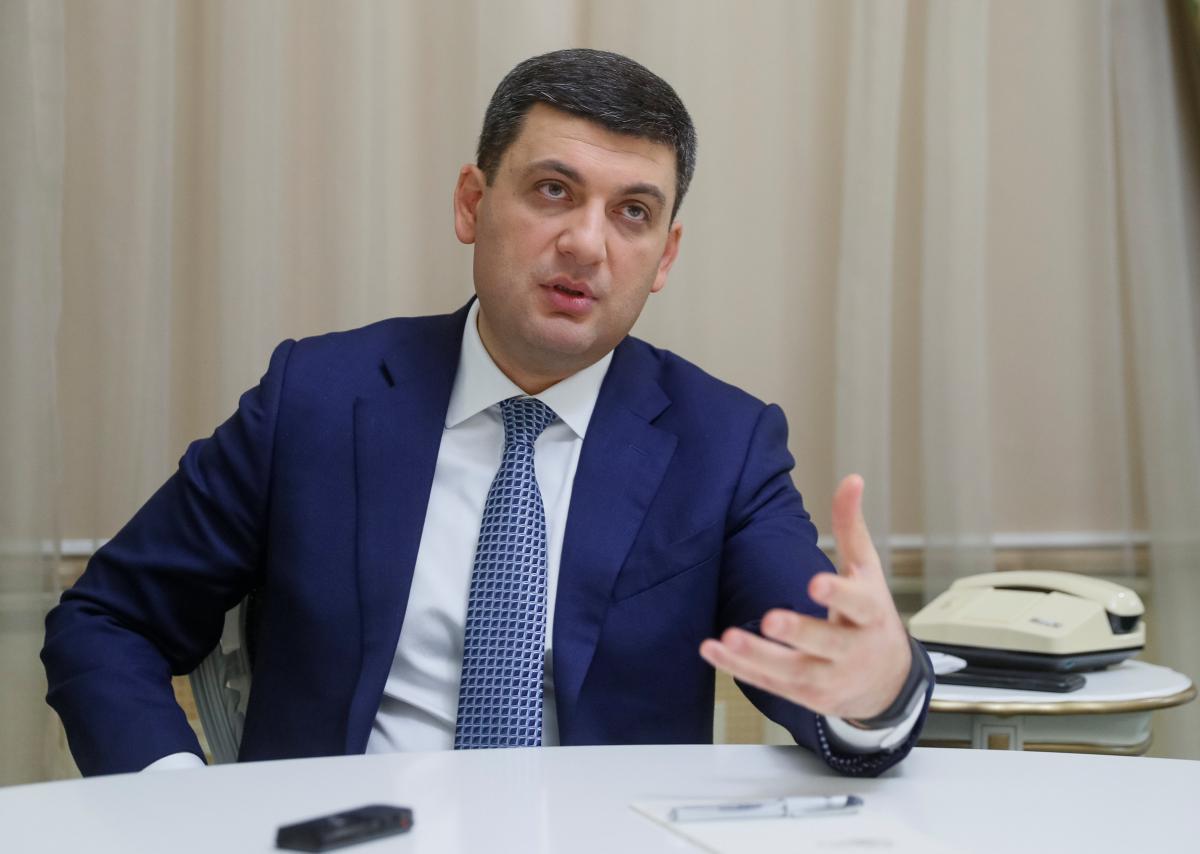 Гройсман посоветовал украинцам платить только за фактически потребленный газ /  REUTERS