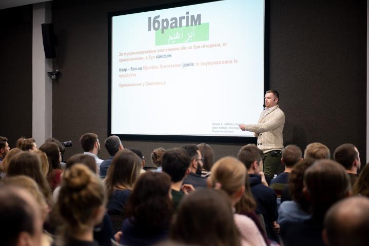Во Львове проходят открытые лекции о тайнах Библии, закодированных в Коране / islam.in.ua