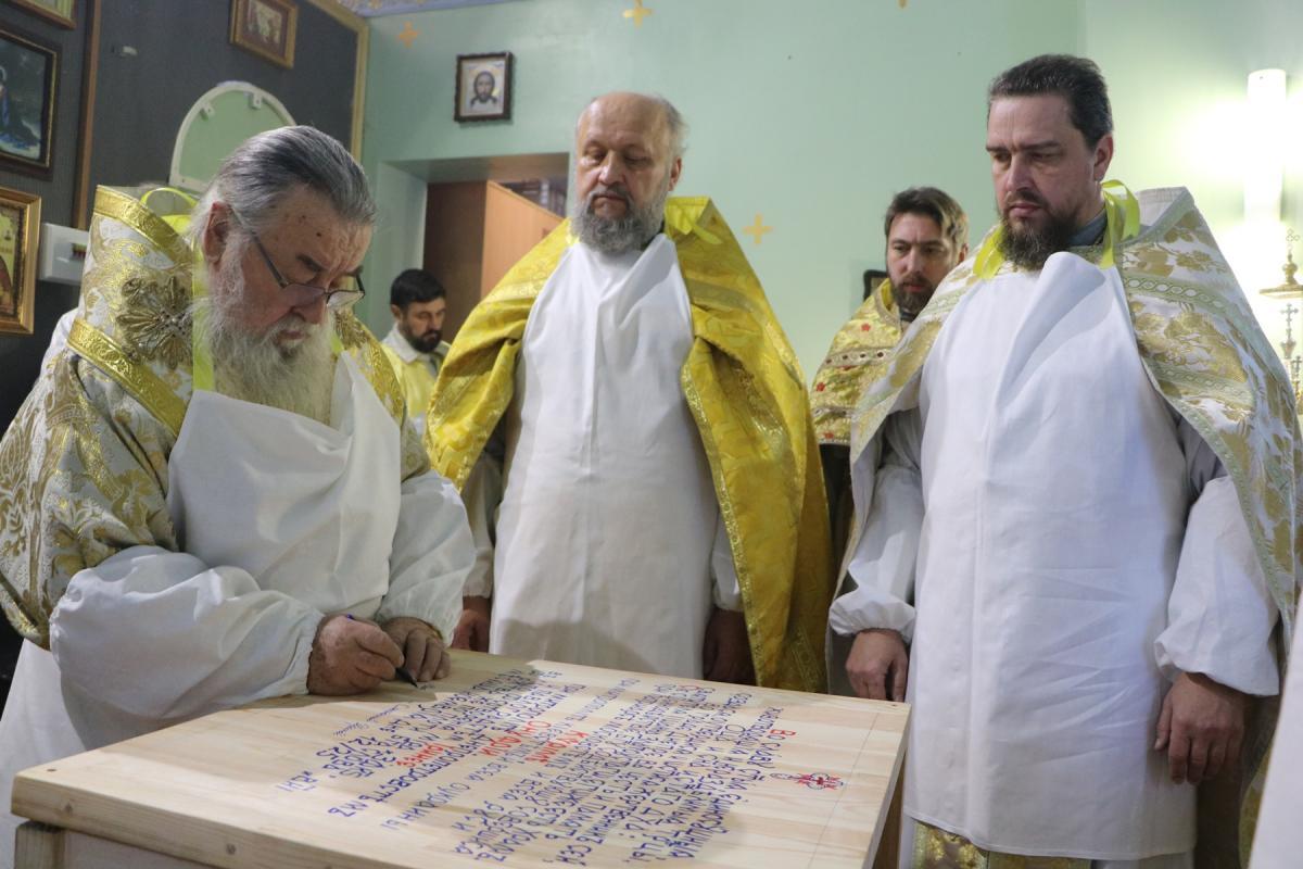 В Днепре освятили новый православный храм / eparhia.dp.ua