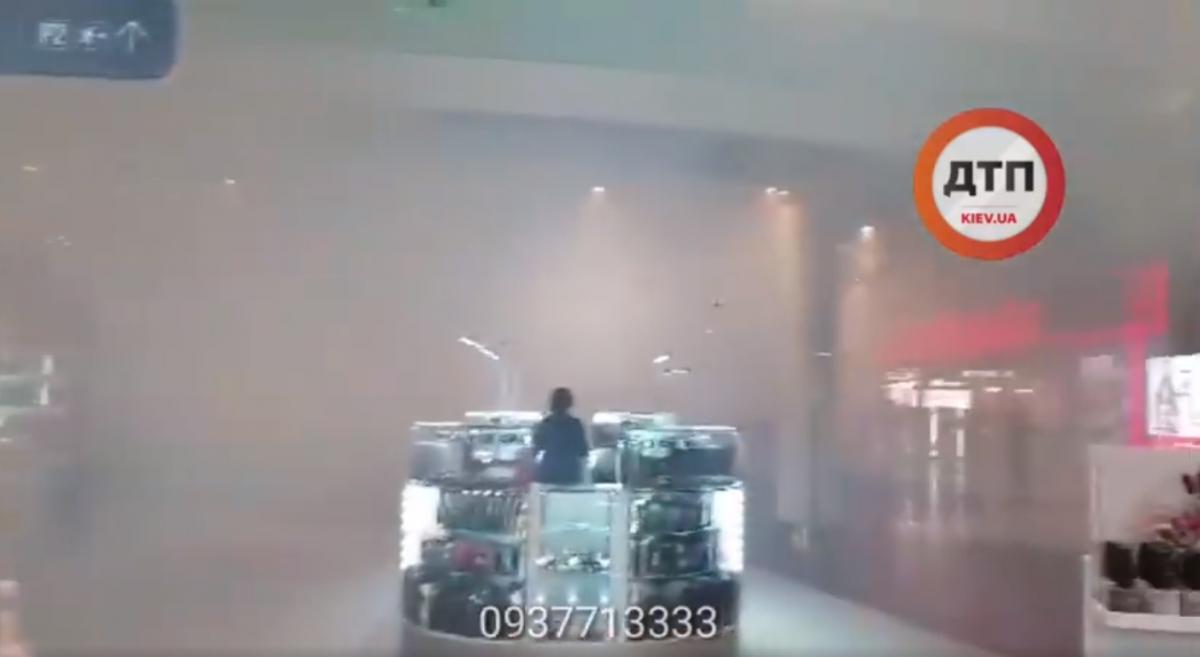 Невідомі закидали димовими шашками ТРЦ в Києві / скріншот