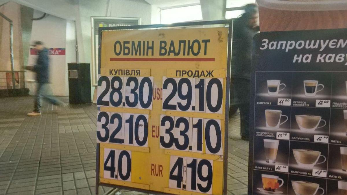 Курс валютстремительно растет в киевских обменниках / 112.ua
