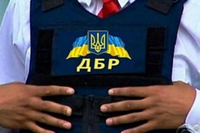 Директор ДБР призначила собі заступників /Фото: 5.ua