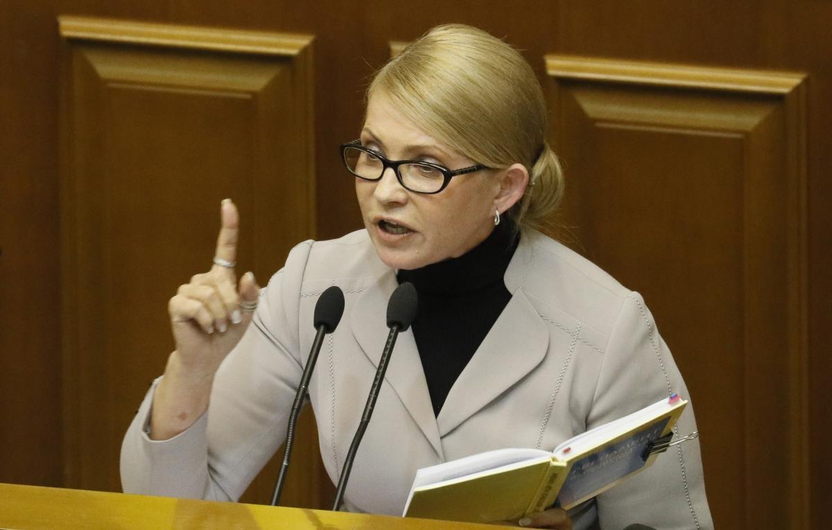 Юлія Тимошенко / REUTERS