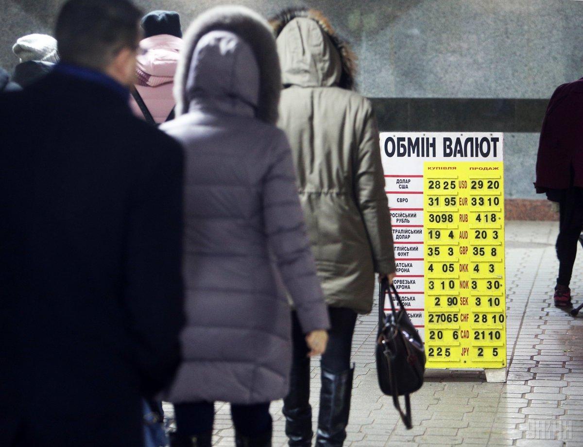 В ходе проверок регулятор выявил 78 нелегальных обменников / фото УНИАН