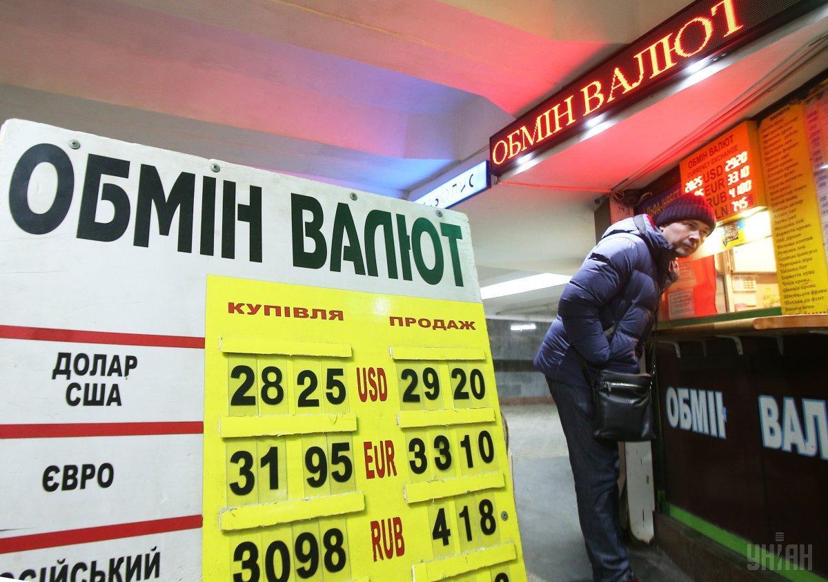 Из-за паники на рынке черный и наличный курсы доллара подскочили до 29 гривень / фото УНИАН