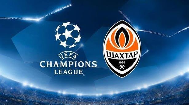 Шахтер сыграет заключительный матч Лиги чемпионов в Киеве / football.ua