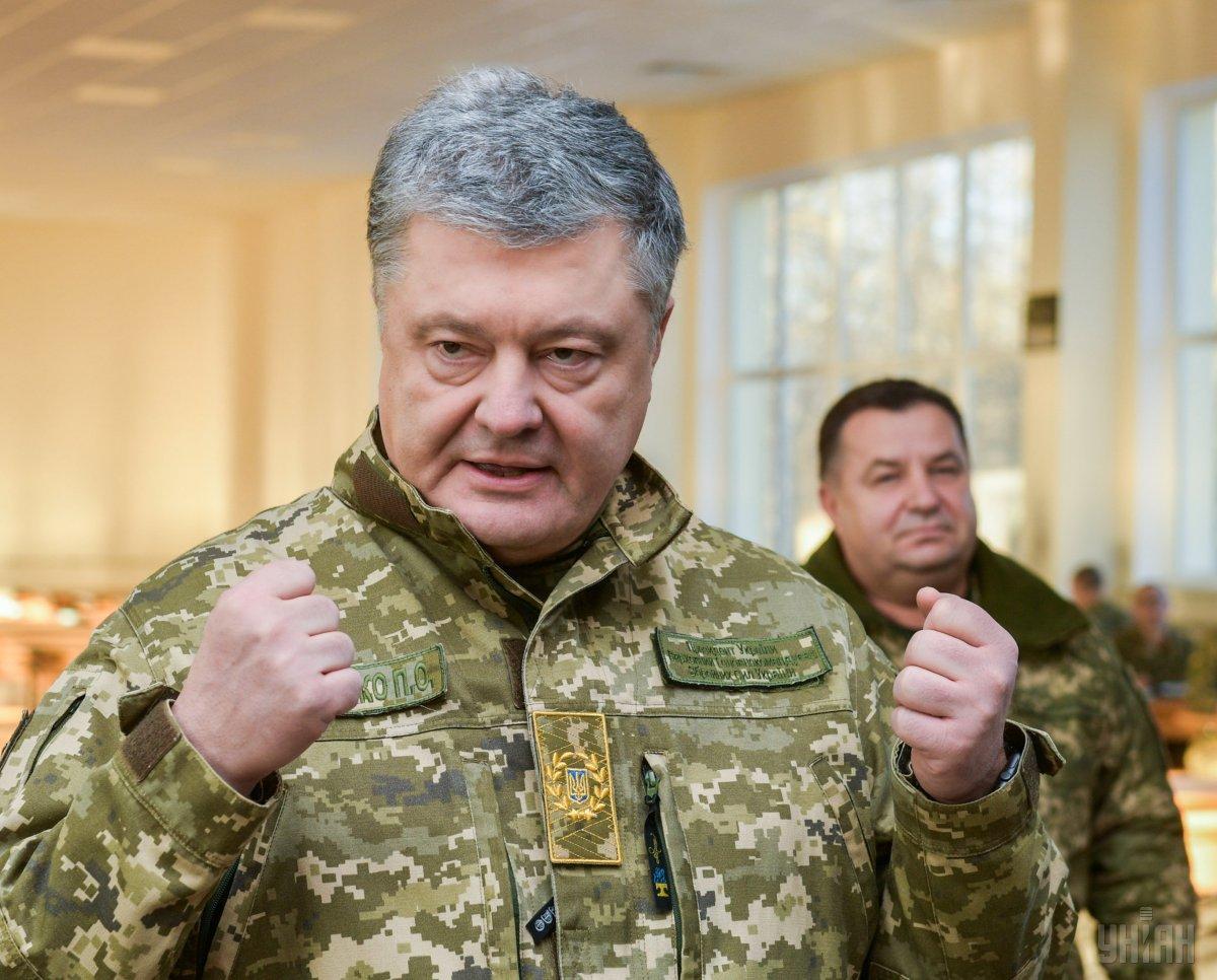 Порошенко назвал причины морского нападения РФ «именно сейчас» / фото УНИАН