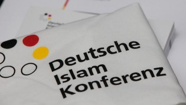 У Німеччині обговорюють проблеми ісламу / islam-today.ru
