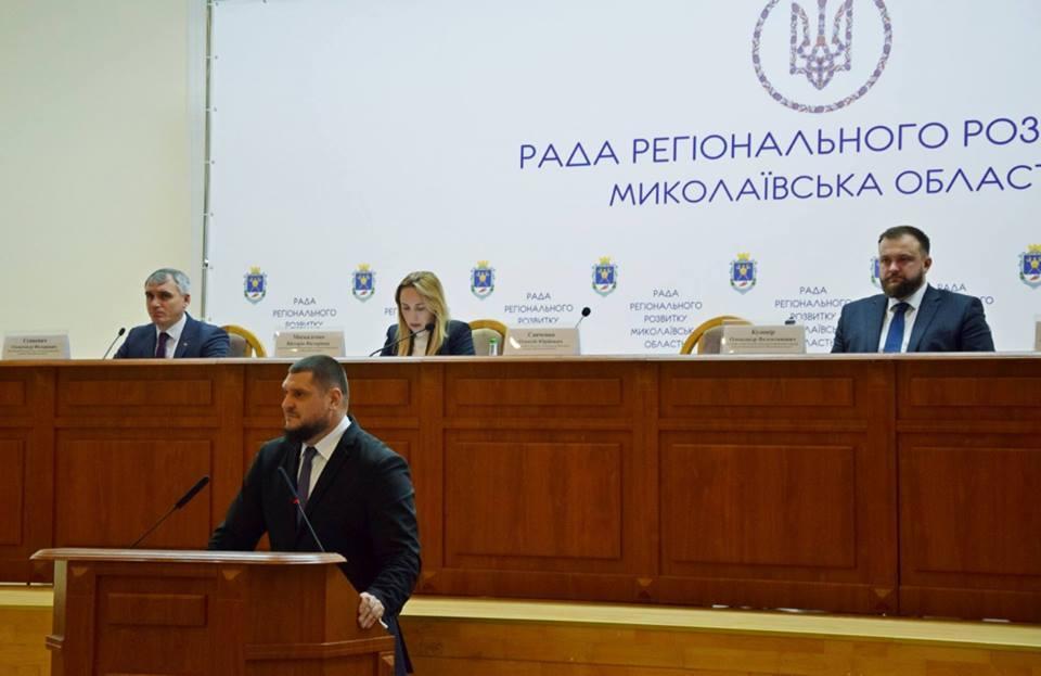 Олексій Савченко закликав громади продовжувати об'єднання / фото УНІАН