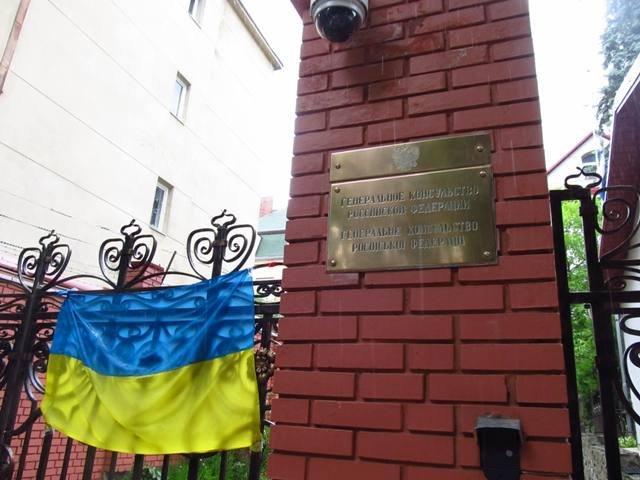 УКРОП закликає закрити Генконсульство РФ у Львові / nahnews.org