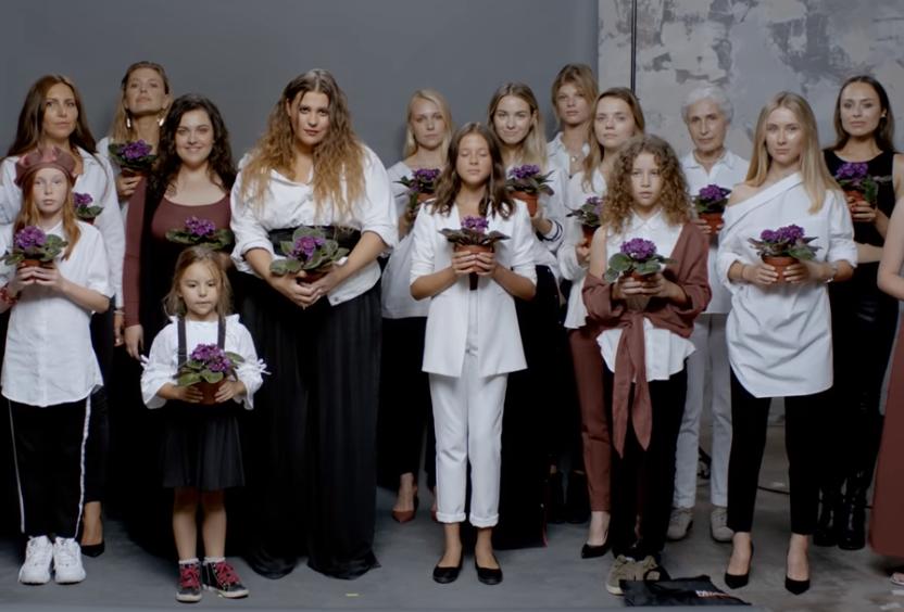 """Песня """"Плакала"""" популярна не только в Украине / Скриншот"""