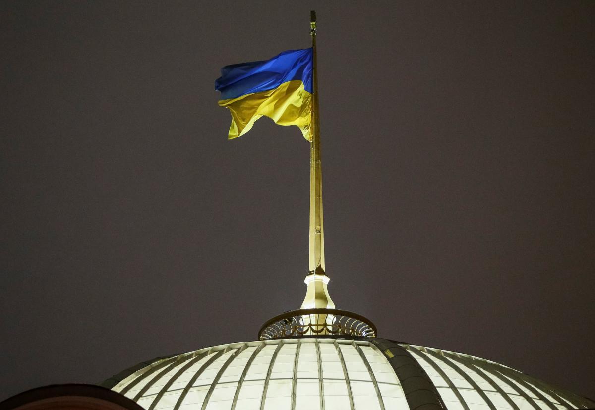 Разумков подписал распоряжение о проведении торжественного заседания ВР 24 августа / фото REUTERS