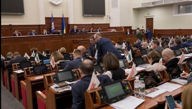 Депутаты Киевсовета разорвали договор с застройщиком Андреевского спуска