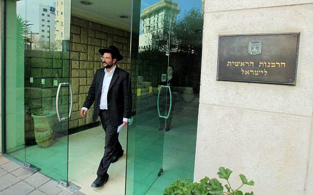 Главный раввинат Израиля / timesofisrael.com