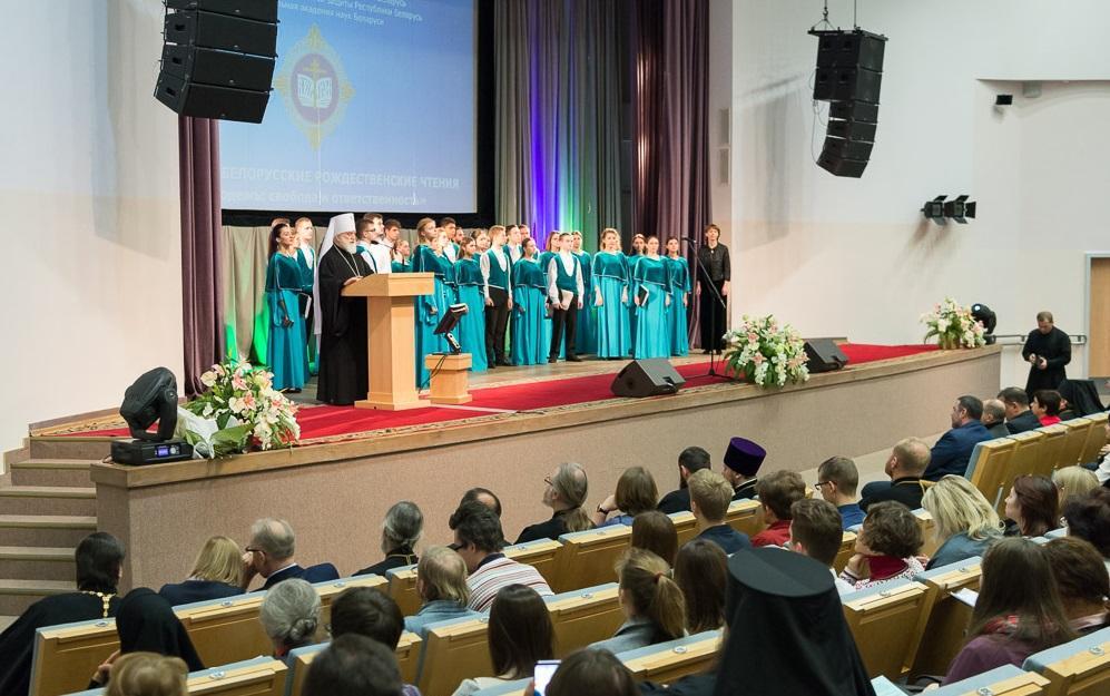В Минске открыли Белорусские Рождественские чтения / church.bу