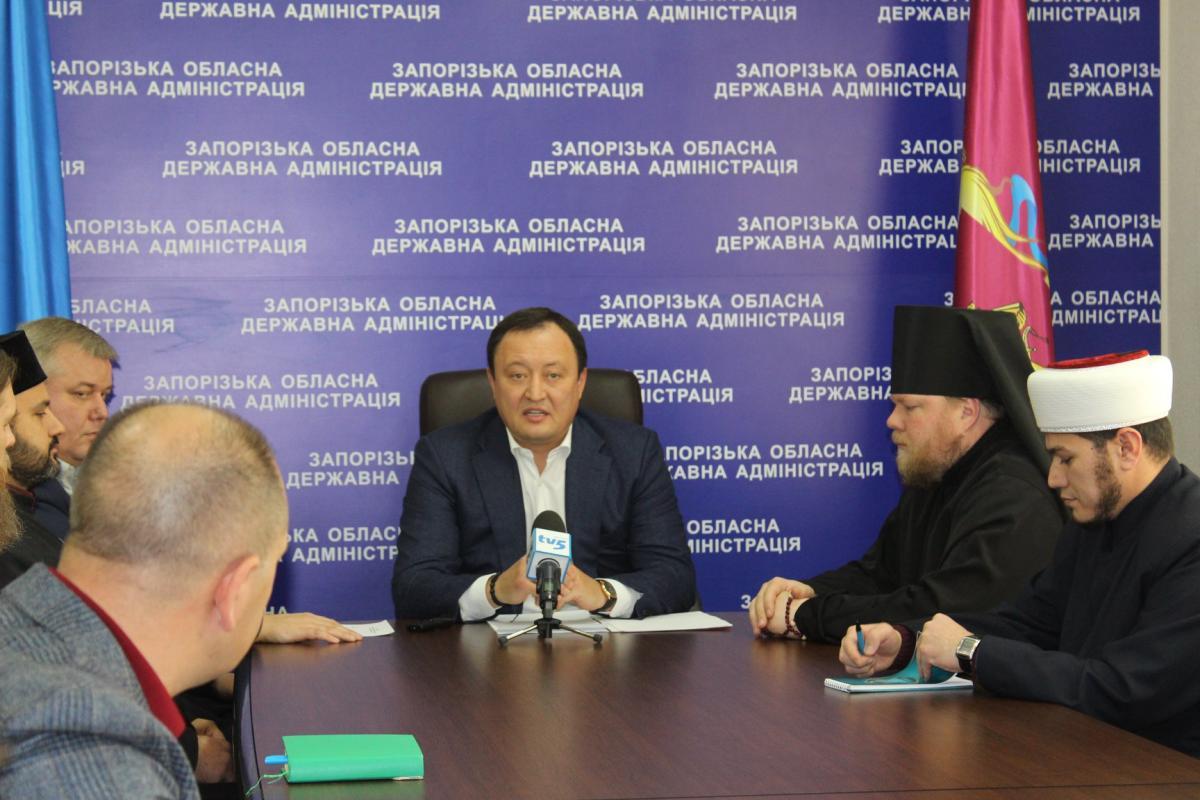 Засідання Ради релігійних організацій регіону / actual.today