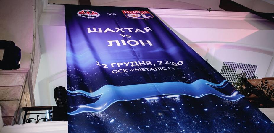 В харьковском ТРЦ устроили флешмоб в честь матча Лиги чемпионов / shakhtar.com