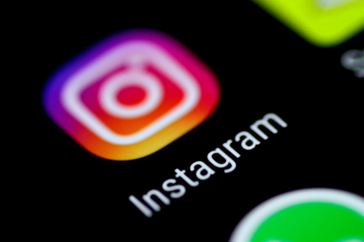 Рекламу магазин выставил в Instagram / REUTERS