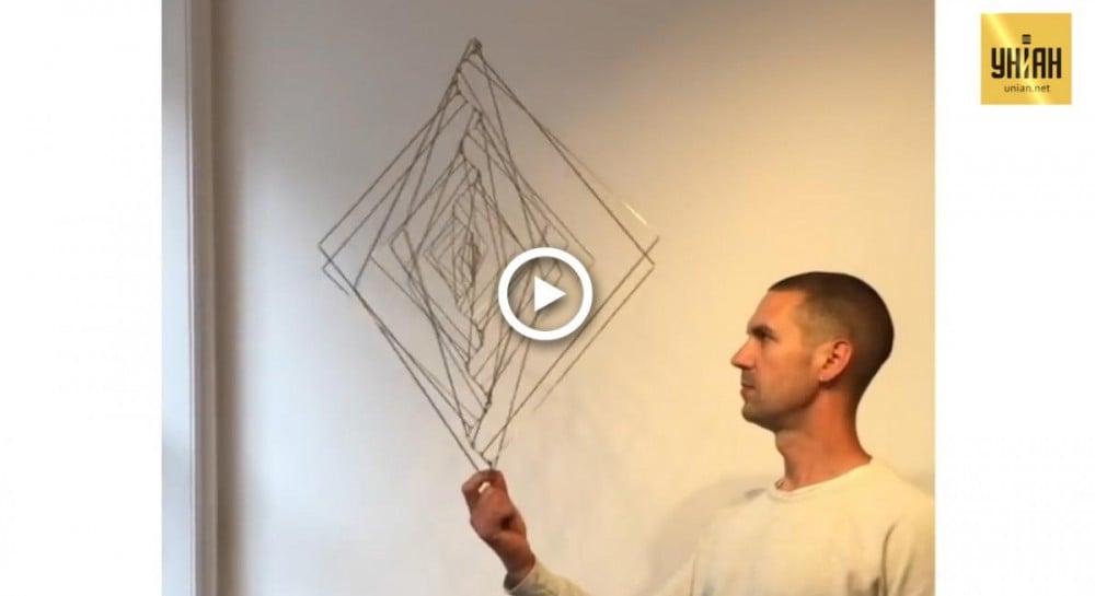Британский художник создает движущиеся гипнотические скульптуры