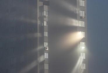 Синоптики предупредили о тумане в Украине 17-18 января