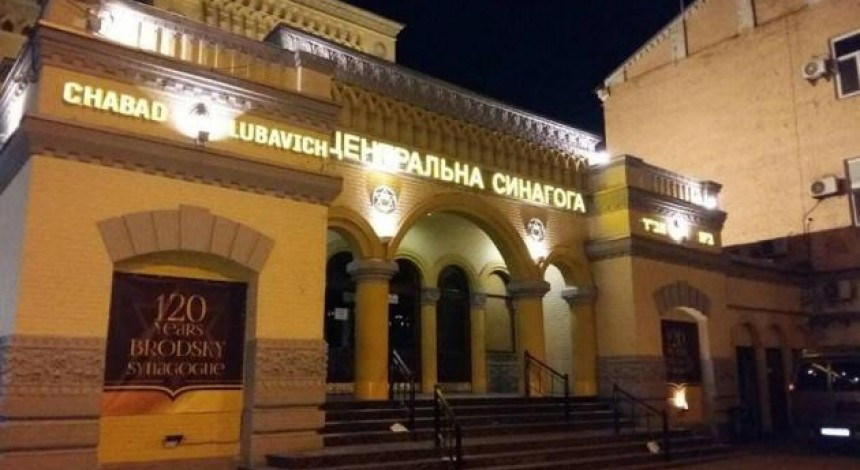 Головний рабин України назвав імена людей, які стежили за синагогою