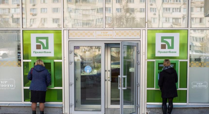 Суд признал незаконной национализацию «ПриватБанка», в НБУ обещают судиться дальше