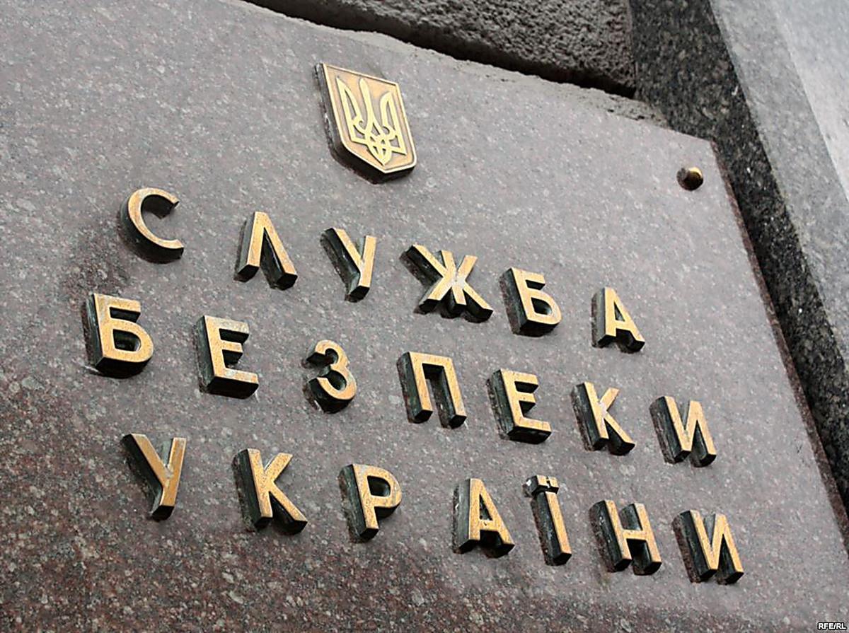 СБУ Ровенской области вызвало на допрос священников УПЦ / news.church.ua