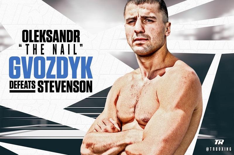 Александр Гвоздик - чемпион мира по боксу / worldboxingnews.net