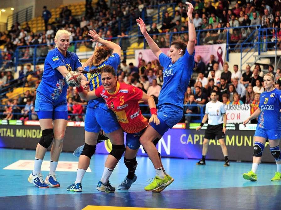 Сборная Украины не вышла на чемпионат мира / rfebm.com