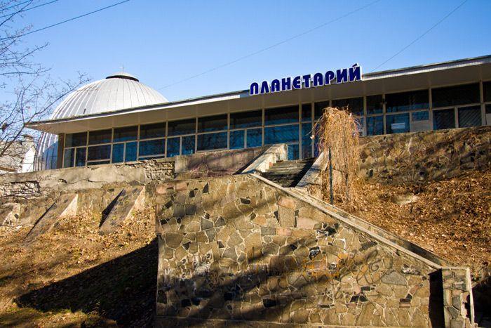 Планетарий закрыт с сегодняшнего дня / фото ua.igotoworld.com