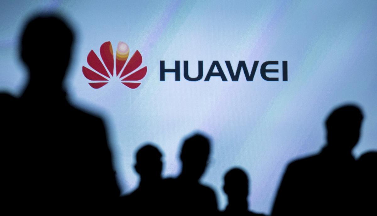 В Ванкувере задержали дочь основателя Huawei