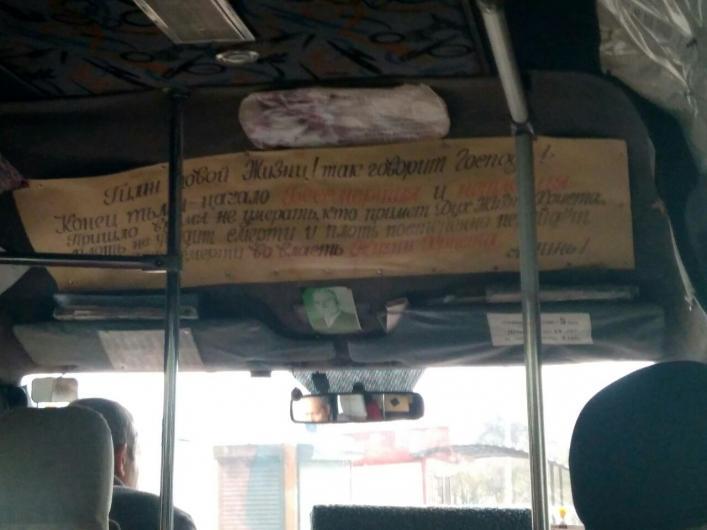 В Мелитополе водитель превратил салон маршрутки в «храм на колесах» / ria-m.tv