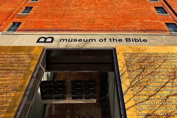 В США представили редкий экземпляр «Библии для рабов» / worldreligionnews.com