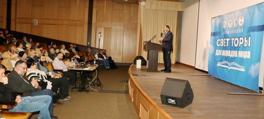 Щорічна конференція «Світло Тори для народів світу» відкрилася у перший день Хануки / djc.com.ua