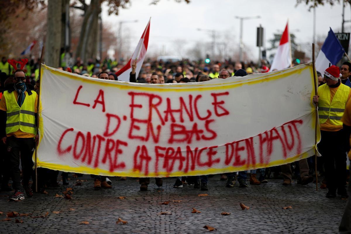 Протести у Франції / REUTERS