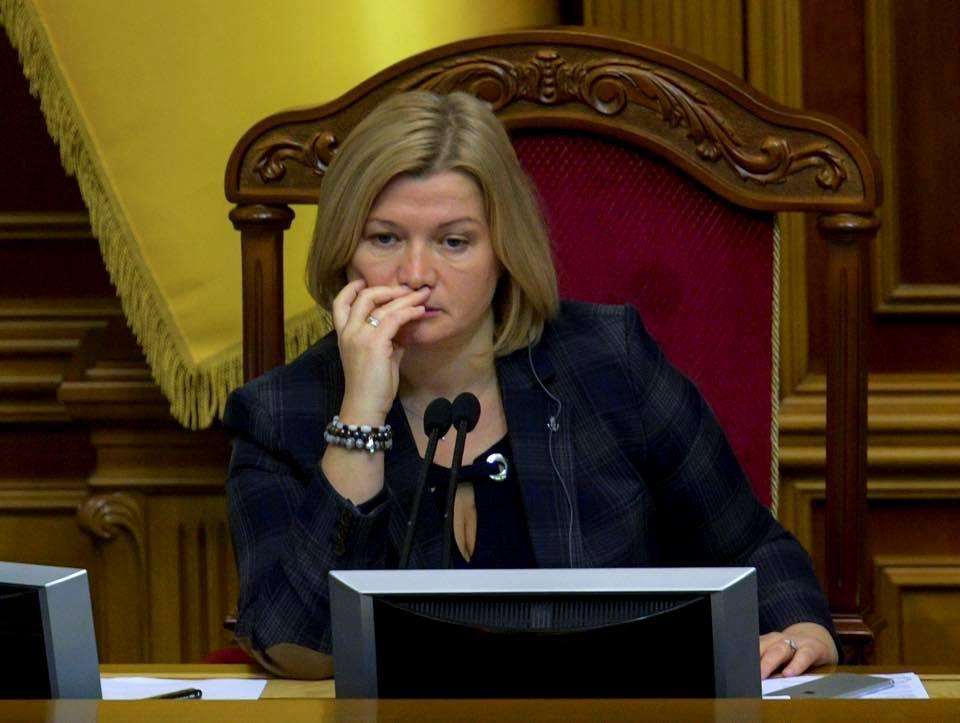 Геращенко говорит, что применила «неоднозначную метафору и сравнение» / facebook.com/iryna.gerashchenko