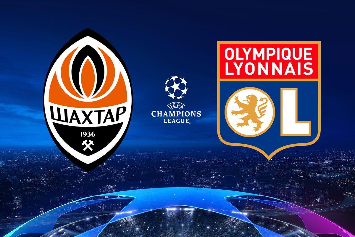 Шахтер и Лион поборются за путевку в плей-офф Лиги чемпионов в Киевеtwitter.com/fcshakhtar